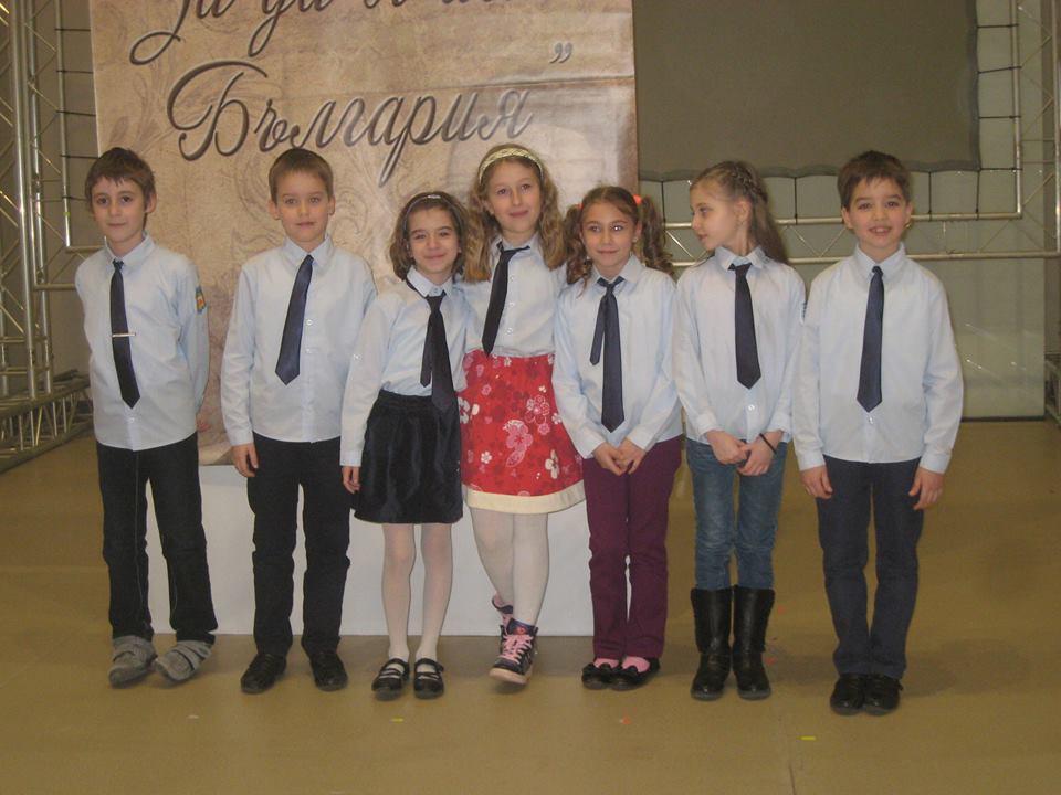 Участниците от II а клас - 1