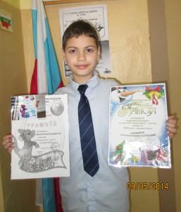 Ивайло Миленов Димитров - ІІІ б клас
