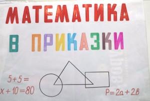 METADATA-START