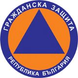 Civil_Protection_Bulgaria