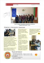 Newsletter Jovkov 2018 12