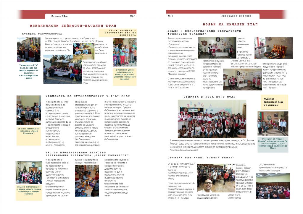 Newsletter Jovkov 2018 4-5