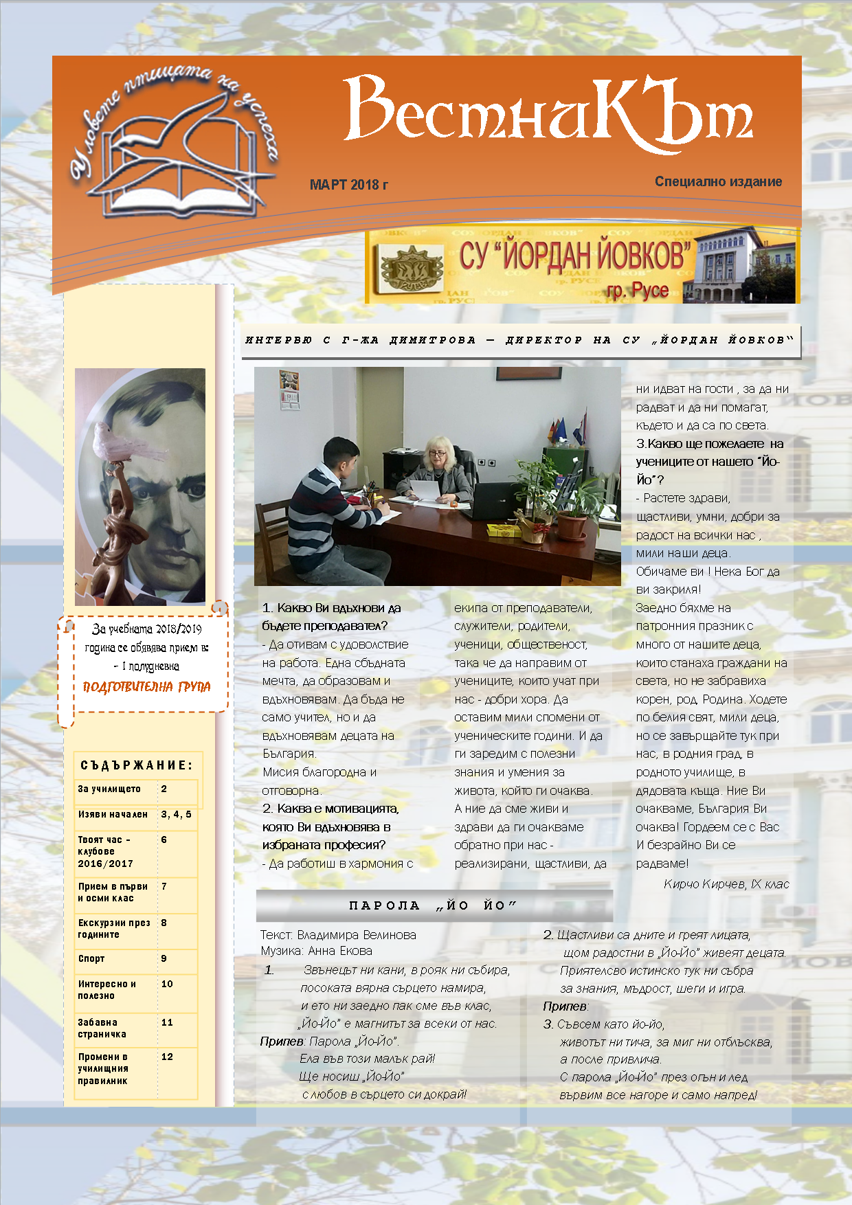 Newsletter Jovkov 2018